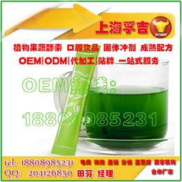 运动固体饮料大麦青汁OEM贴牌大麦青汁酵素粉灌装加工