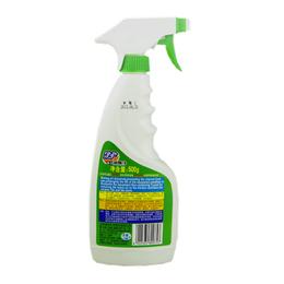 绿伞厨房抽油烟机清洗剂 家用强力去重油污清洁剂清洗液油烟净