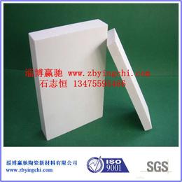 厂家供应上海耐磨陶瓷衬板
