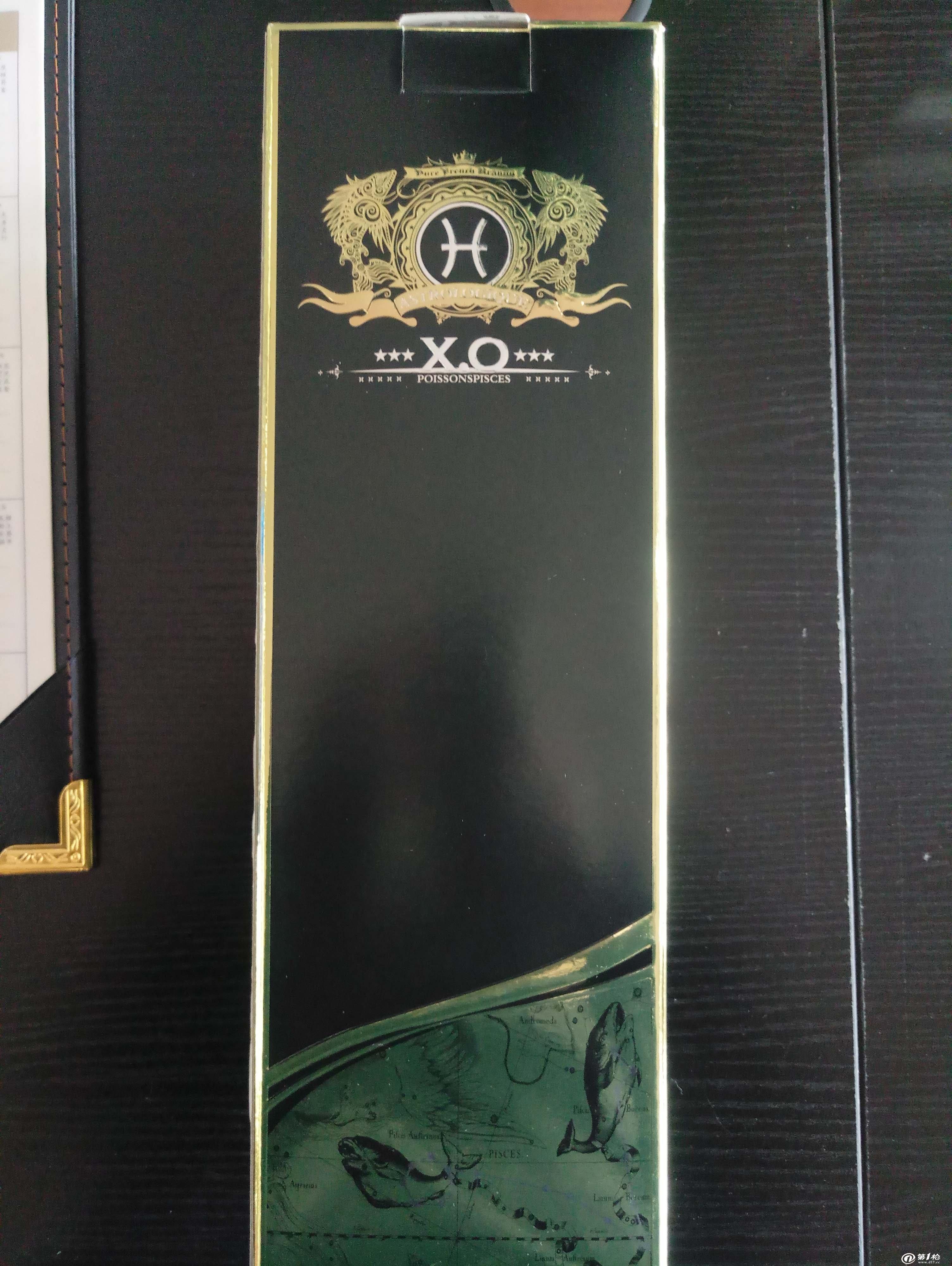 深圳市金彩源包装设计有限公司 洋酒酒盒专业包装设计