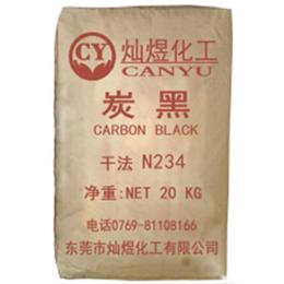 炭黑n660,炭黑,灿煜化工炭黑
