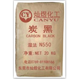 炭黑|灿煜化工碳黑(优质商家)|炭黑n234