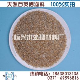 天然石英砂滤料 水处理石英砂滤料