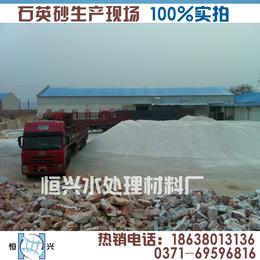 石英砂滤料规格 水处理石英砂滤料 石英砂厂家