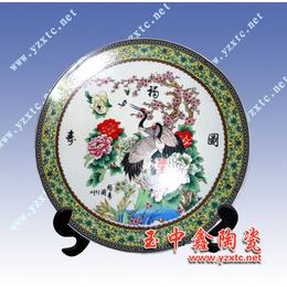 陶瓷纪念盘定做  陶瓷纪念盘礼品