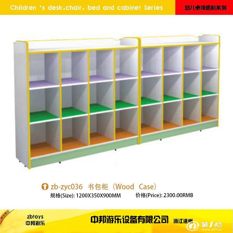 中邦游乐幼儿园书包柜|幼儿园玩具柜|幼儿园衣帽柜|幼儿园储物柜