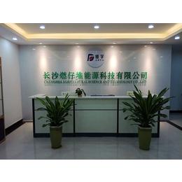成都德孚新燃油 新能油氢能油技术研发总部4008077518