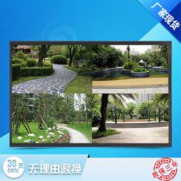 深圳市京孚光电厂家直销20寸液晶监视器品牌五金外壳加工