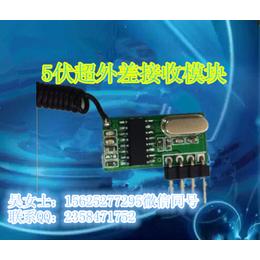 深圳市奥圣科技专业生产超外差接收模块