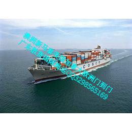 广州散货海运至新加坡拼箱专线特价推广
