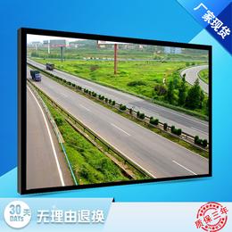 深圳京孚光电厂家直销24寸液晶监视器尺寸LED显示器安防专用