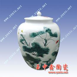 陶瓷酒坛陶瓷酒瓶批发定做陶瓷酒瓶
