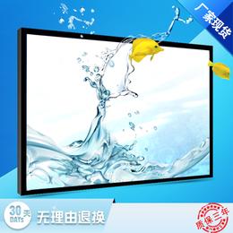 深圳京孚光电厂家直销40寸液晶监视器原理摄像头专用