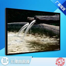 深圳京孚光电厂家直销47寸液晶监视器尺寸LED显示器安防专用