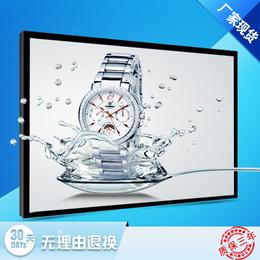 深圳京孚光电厂家直销50寸液晶监视器原理高清摄像头专用