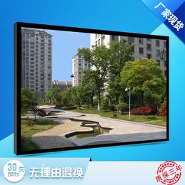 深圳市京孚光电厂家直销60寸液晶监视器品牌五金外壳加工