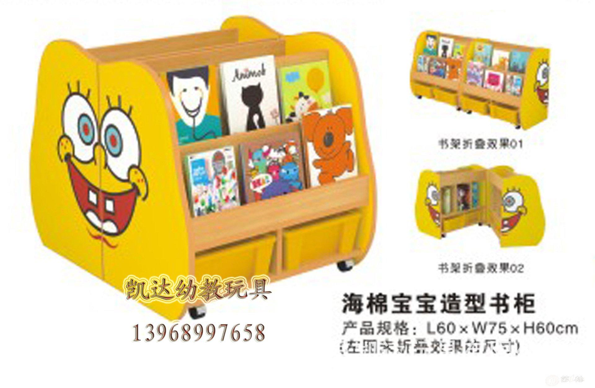低价促销动物造型玩具柜,高档幼儿园书柜,新款组合玩具柜,儿童柜