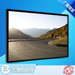 安东华泰82寸监视器品牌壁挂式支持定制LOGO