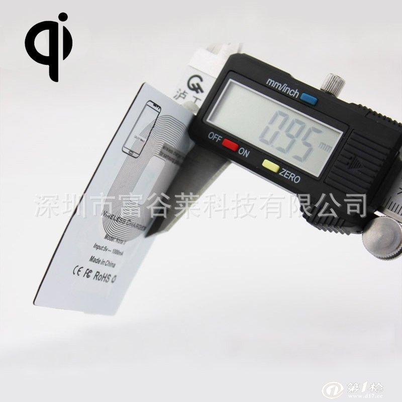 三星note2/n7100无线接收器 qi 无线充 工厂直销