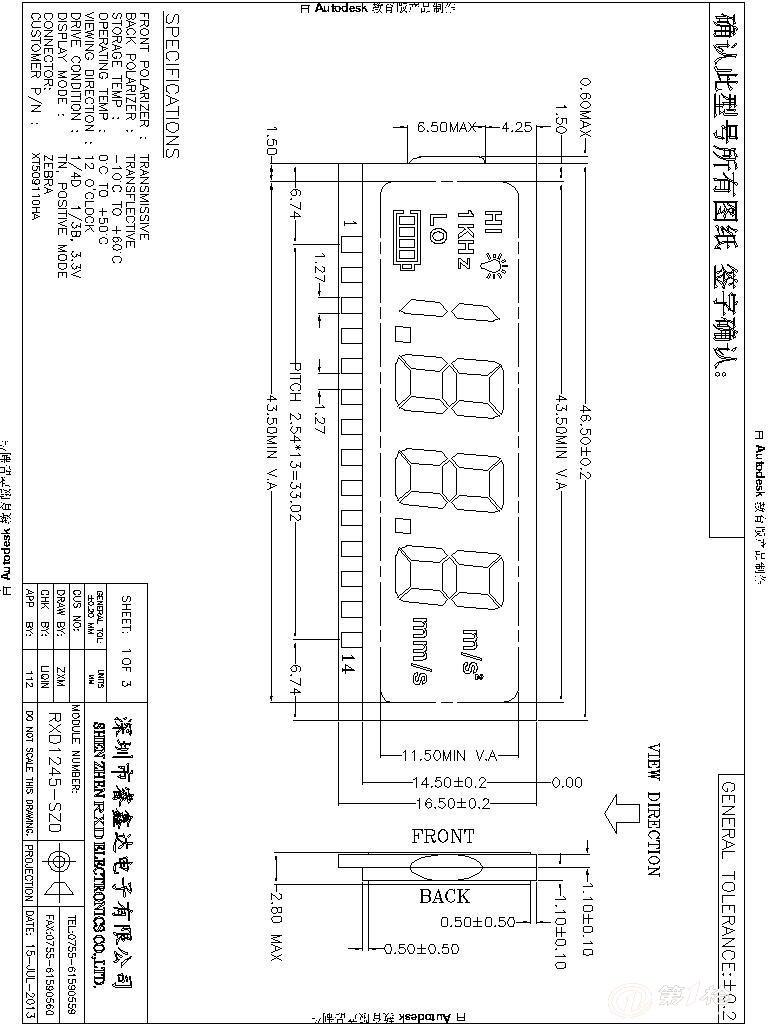 电路 电路图 电子 户型 户型图 平面图 原理图 768_1024 竖版 竖屏