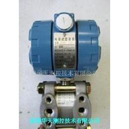1151电容式变送器05(图)