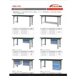 亚博国际版带挂板工作桌