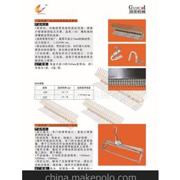使用寿命长 效率高 专业供应 割带机 割皮刀 皮带扣 图