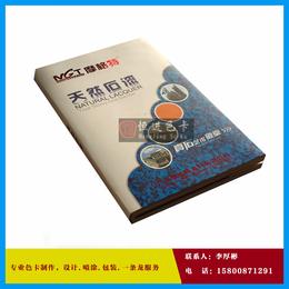 安徽真石漆样板册 质感漆样板册制作 硅藻泥色卡样板册