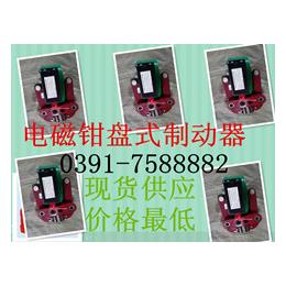 免费送货上门 DCPZ电磁钳盘式制动器