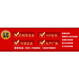 订购DCPZ钳盘式制动器找13839198867为您服务
