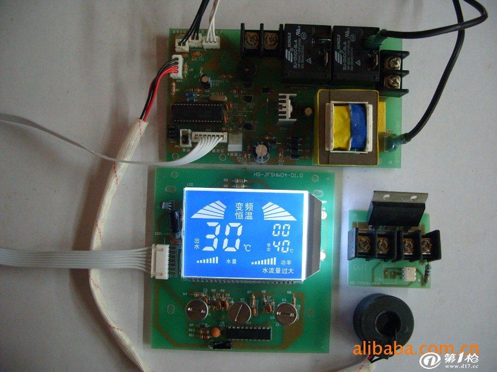 即热恒温热水器控制板(液晶显示)/恒温电路板/即热式恒温控制板