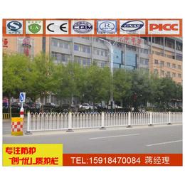 佛山马路中间围栏 广州道路护栏 惠州京式护栏订做