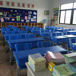 亚博平台网站双人学生课桌椅塑钢学校写字台学习桌