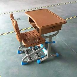 塑钢课桌椅中小学生课桌椅学校课桌椅学生台缩略图