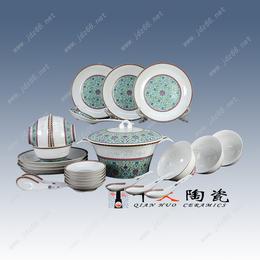 景德镇陶瓷餐具免费加盟代理批发