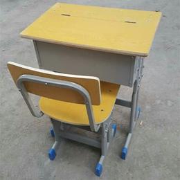 厂家直销课桌椅学生学校课桌椅升降课桌椅缩略图