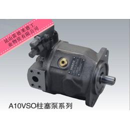 力士乐柱塞泵A10VSO100DFLR