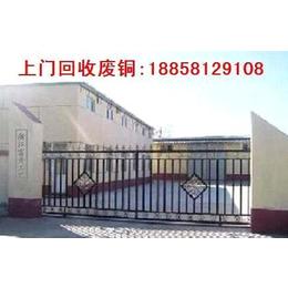 浙江杭州废铜回收废铜收购站废铜价格回收公司