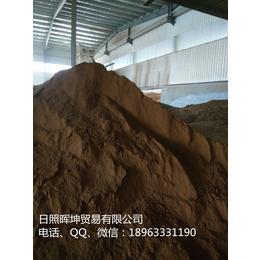连云港棕榈粕价格 一手货源