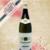 霞多丽干白葡萄酒经销缩略图2
