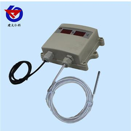 建大仁科RS-WD-N01-SMG-5数码管超高温温度变送器