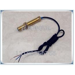 申克秤减速机测速传感器 HCH-M14 HL