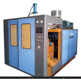 全自动中空吹塑机 40毫升-4000毫升塑料瓶小型吹塑机 厂家直销