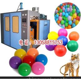 全自动中空吹塑机 游乐场海洋球专用吹塑机 厂家直销