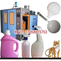 全自动中空吹塑机 马桶浮球清洁瓶洗涤瓶中空机 厂家直销