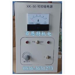 xk-50可控硅电源 50A  xk-ii可控硅电源缩略图