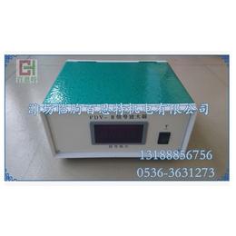 FDV-II数显称重信号放大器 传感器信号放大器