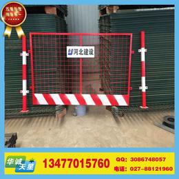 保康房地产栏杆丨枣阳安全防护栏丨宜城临边护栏网
