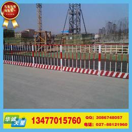 鄂州房地产栏杆丨荆门安全防护栏丨京山基坑护栏网