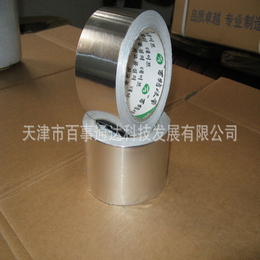 天津铝箔胶带  厂家生产 可以定制规格 品质胶带诚信经营